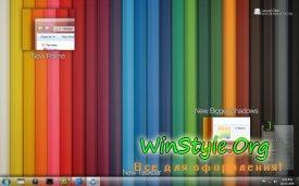 Тема для Windows 7 X2 Alpha Windows