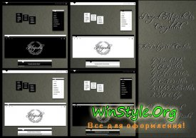 Тема для Windows XP Chiner