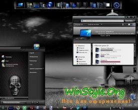 Тема для Windows 7: Scary 7 и тема Scary Black 7