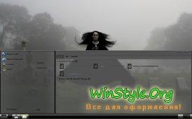 Тема для Windows 7 Seraph