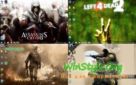 Тема оформления Videogames