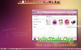 Тема для WIndows 7 Vista pink pastel
