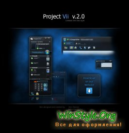 Project Vii v2.0 for ICQ 6.0