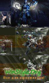 AION Visual Style