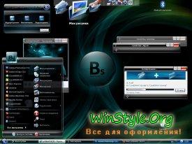 BlackSystem