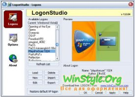 LogonStudio XP + RUS