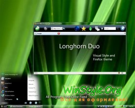 Longhorn Duo
