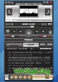 Матово-серебристая обложка для AIMP