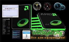 Сборник красивых гаджетов для Windows 7