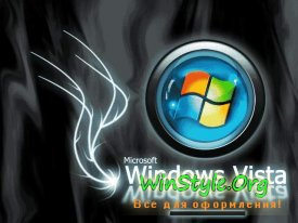 Windows Vista Black Dream