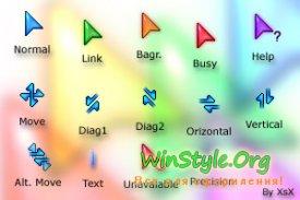 XsX Winxp cursors FULL set